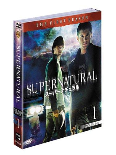 [DVD] スーパーナチュラル DVD-BOX シーズン1