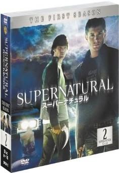 [DVD] スーパーナチュラル DVD-BOX シーズン2