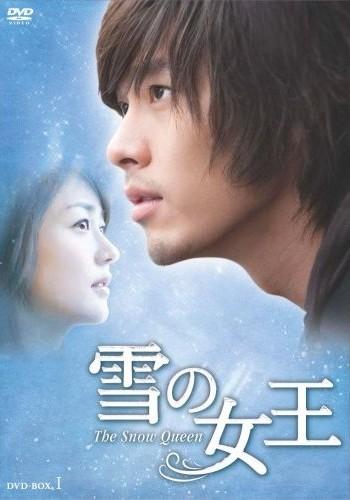 雪の女王 DVD-BOX1+2