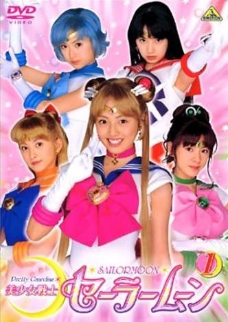 美少女戦士セーラームーン1~4