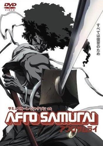 AFRO SAMURAI 劇場版