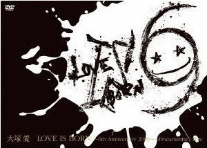 大塚 愛【LOVE IS BORN】~6th Anniversary 2009~
