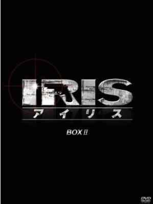 IRIS[アイリス] BOX 2+【韓国編前編】+【韓国編後編】
