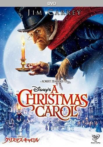 [DVD]クリスマス・キャロル「洋画 DVD キッズ・ファミリー」