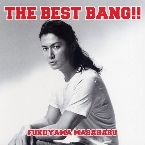 THE BEST BANG!! 初回限定盤