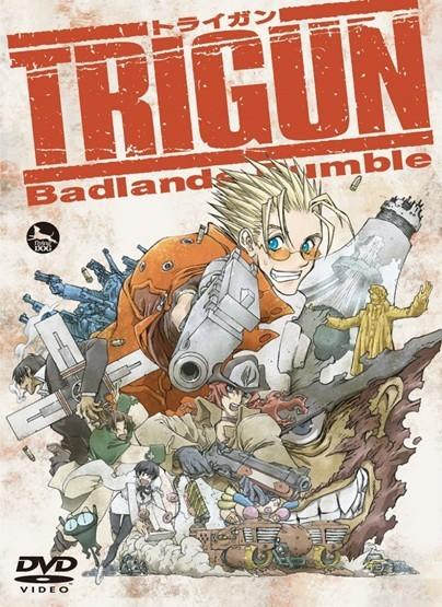 劇場版トライガン「TRIGUN Badlands Rumble?