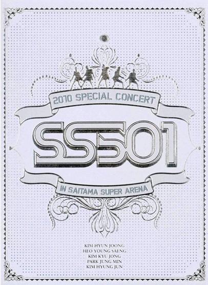 2010 SS501 SPECIAL CONCERT IN SAITAMA SUPER ARENA