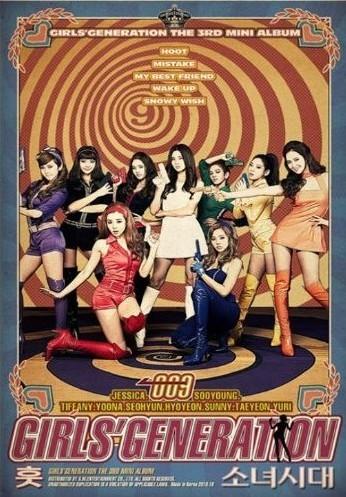 少女時代 3rd Mini Album - フッ (Hoot)