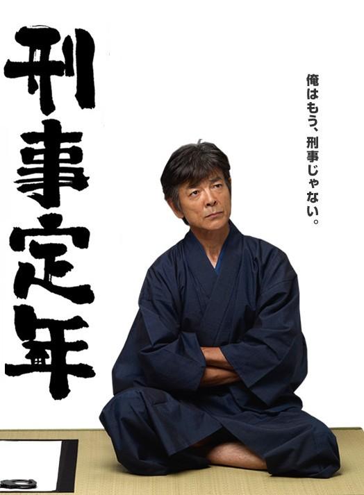 日本現代ドラマ 「韓国ドラマ 日本ドラマ 海外ドラマ 格安DVD 激安DVD販売」