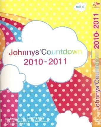 Johnnys' Countdown 2010-2011