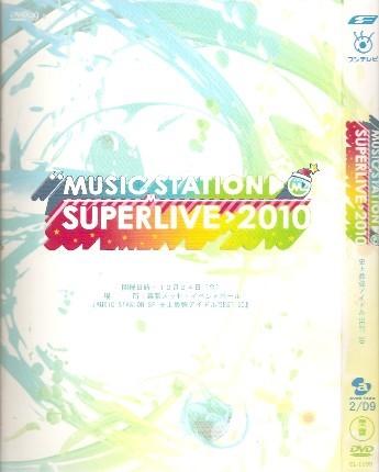 MUSIC STATION SUPERLIVE 2010