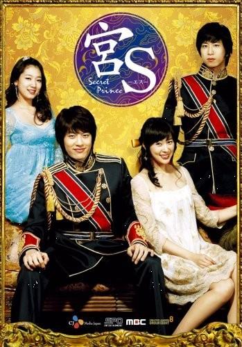 宮S~Secret Prince