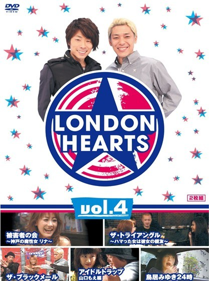 ロンドンハーツ vol.4-vol.5「日本バラエティー番組」