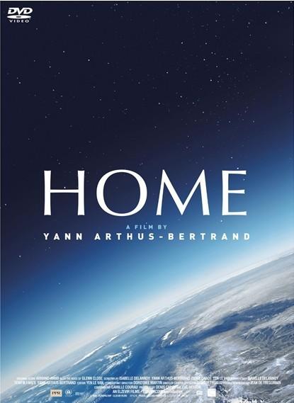 HOME 空から見た地球