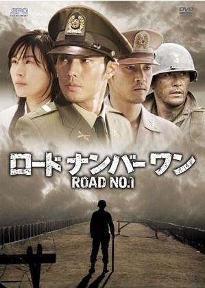 ロードナンバーワン DVD-BOX1+2