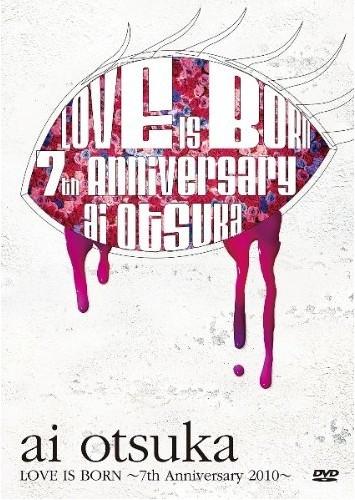 大塚 愛【LOVE IS BORN】~7th Anniversary 2010~