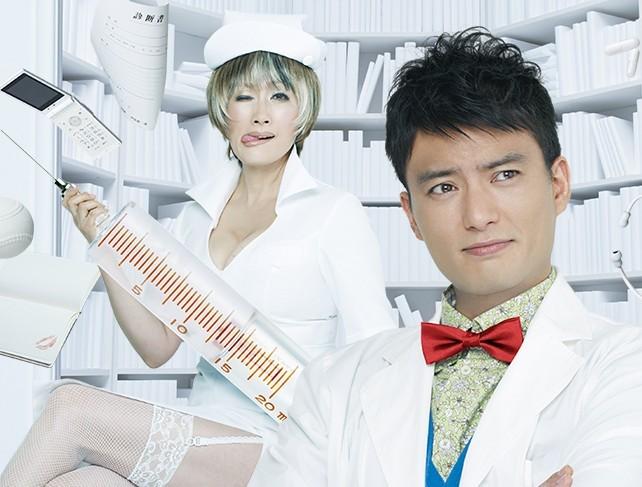 Dr. 伊良部一郎
