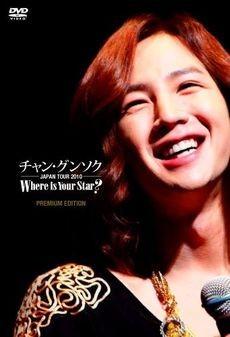 """チャン?グンソク ジャパンツアー2010 """"Where is Your Star"""""""
