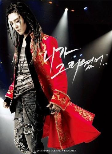 [DVD]キム・ジュンス ミュージカルコンサートDVD「洋画 DVD 音楽」