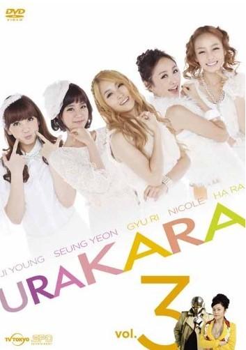 URAKARA Vol.3+Vol.4