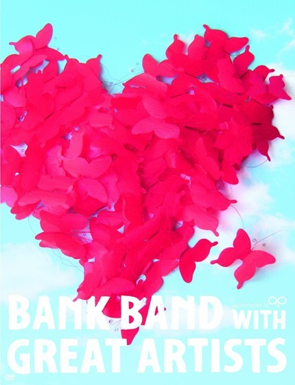 BANK BAND WITH GREAT ARTISTS 「ap bank fes '10」