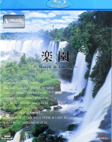 [Blu-ray]  楽園~Water & Forest~ V-music