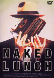 裸のランチ「欧米映画」