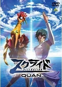 [DVD] スクライド オルタレイション QUAN