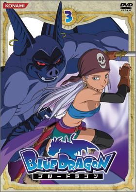 ブルードラゴン BLUE DRAGON 3
