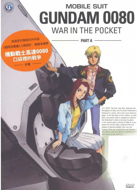 Mobile Suit Gundam 0080: War In The Pocket (Part A)
