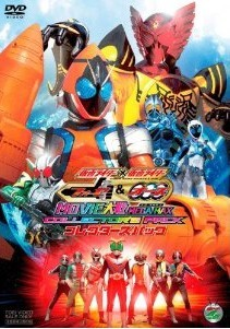 [DVD] 仮面ライダー×仮面ライダー フォーゼ&OOO(オーズ) MOVIE大戦 MEGA MAX