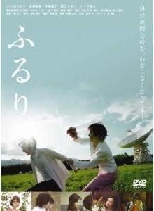 [DVD] ふるり