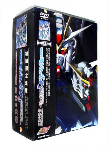機動戦士ガンダムSEED DESTINYスペシャルエディション 豪華DVD-BOX