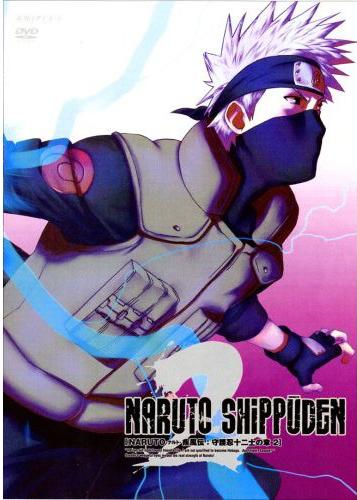 NARUTO-ナルト- 第15部