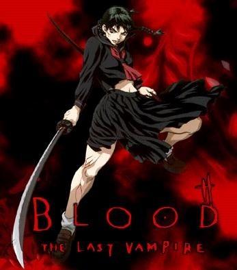 BLOOD THE LAST VAMPIRE(上)