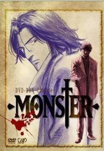 -MONSTER- モンスター