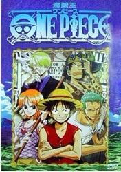 ワンピース ONE PIECE 289-348