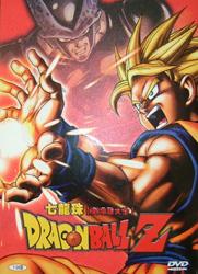 [DVD] ドラゴンボール シリーズの劇場版