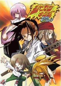 [DVD] シャーマンキング