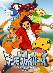 [DVD] デジモンセイバーズ 5
