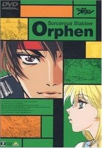 [DVD] 魔術士オーフェン 1+2