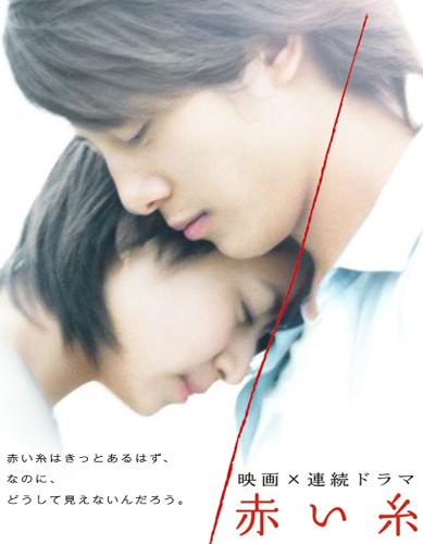 [DVD]赤い糸「日本ドラマ サスペンス」
