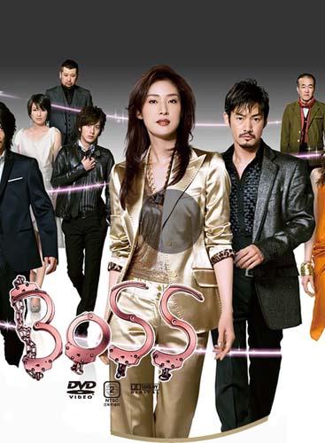 [DVD] BOSS
