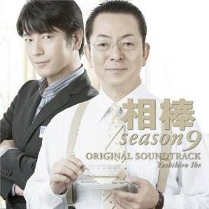 [DVD] 相棒 season 9