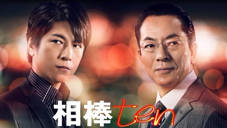 [DVD] 相棒 season 10