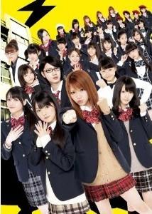 [DVD] 数学 女子学園