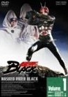 [DVD] 仮面ライダーBLACK