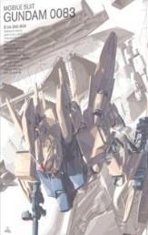 [DVD] 機動戦士ガンダム/第08MS小隊
