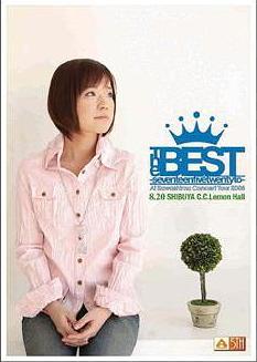 川嶋あい Ai Kawashima Concert 2008 TheBEST