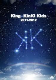 [DVD] King・KinKi Kids 2011-2012